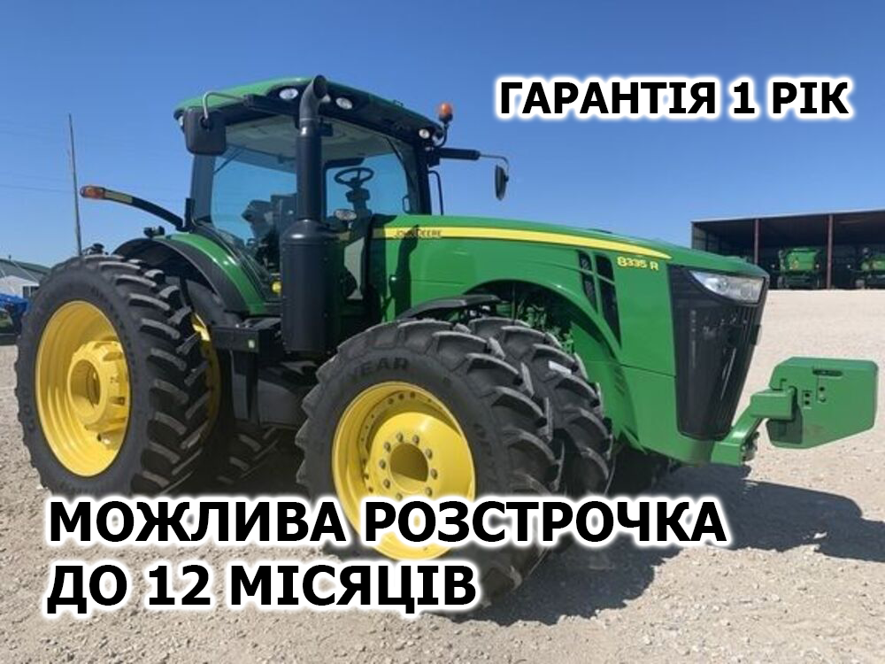 Steppe By Step Failed German Agro Startup Became The Seventh Miracle Of Ukraine In Two Centuries